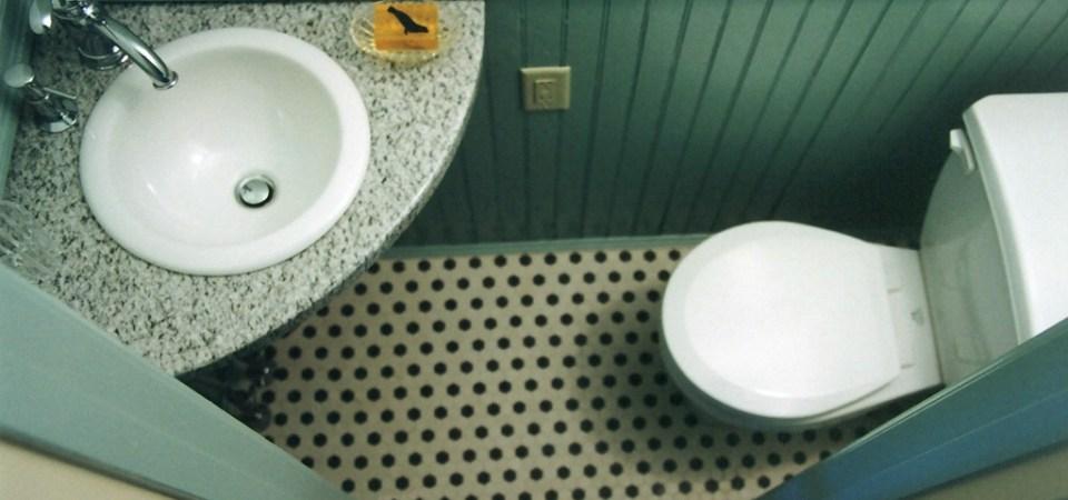 Bath Snapshots